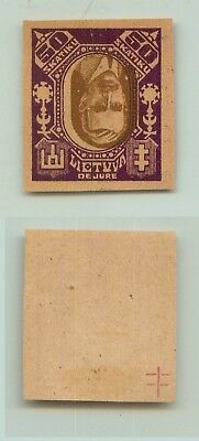 Lithuania 1922 SC 116b MNH imperf wrong inverted center proof . f3108