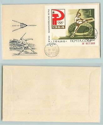 Russia USSR 1964 1 rub on cover green Tokyo used Souvenir Sheet . f1142b3