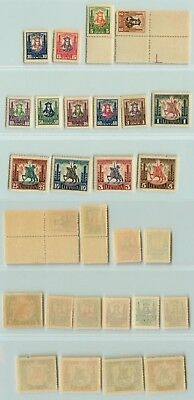 Lithuania 1930 SC 242-251 253-255 MNH 252 mint . d9541