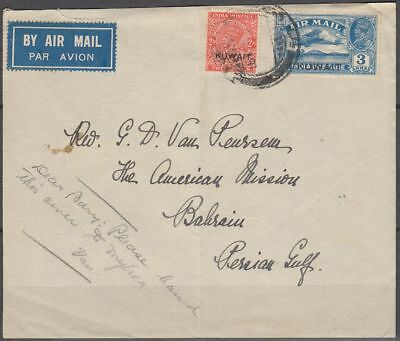 "1937 Kuwait Cover to Bahrain, bearing India stamps with ovpt. ""KUWAIT"" [bl0341]"
