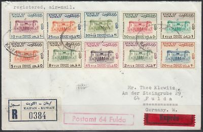 1969 Kuwait Express-R-Cover to Germany, scarce KAIFAN label/cds [bl0342]