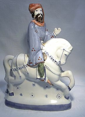 Rye Pottery Canterbury Tales The Knight