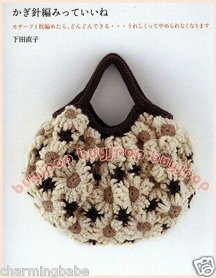 Japanese Craft Pattern Book Single Floral Crochet Motif Bag Embellishment