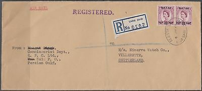 1960 QATAR-UMM SAID R-cover to Switzerland, QEII with ovpt. [bl0358]