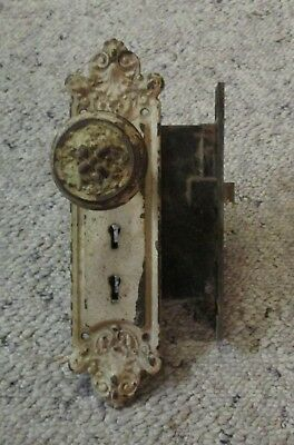 "antique Victorian style door knob set w/ lock  - architectural salvage - ""as is"""