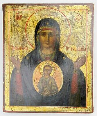 ANTIQUE 19th CENTURY RUSSIAN ICON OF MOTHER OF GOD OF THE SIGN