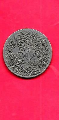 Morocco French Y35.1 1921 Fine-Nice Old Antique Vintage 50 Centimes Coin