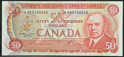 1975 Bank of Canada $50 *HB prefix - PCGS Graded: Choice New 63 PPQ