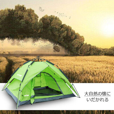 Waterproof  Automatic Instant Pop Up Family Tent Camping HikingSpecial Offer