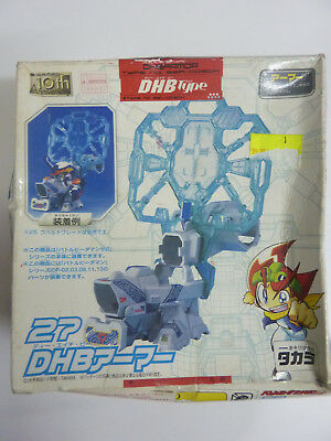 Battle B-Daman Zero Dhb Type #27 Parts Only Not Include B-Daman Package Bend