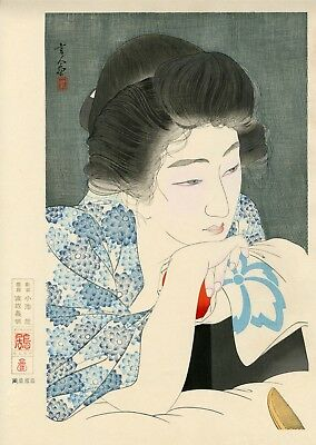 TORII KOTONDO JAPANESE WOODBLOCK PRINT - Morning Hair - SHIN HANGA Bijin Beaties