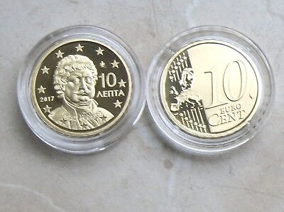 Griechenland 2017 - 10 Cent  aus KMS in PP / Proof