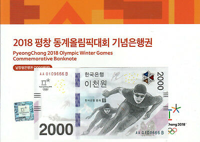 South Korea 2000 Won 2,000 (2017 2018)  # Winter Olympic Comm. Folder UNC
