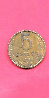 RUSSIA USSR Y129a 1961 VF-VERY FINE-NICE OLD VINTAGE 5 KOPEKS LARGE COIN