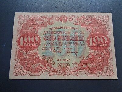 1922 Russia 100 Rubles Roubles banknote