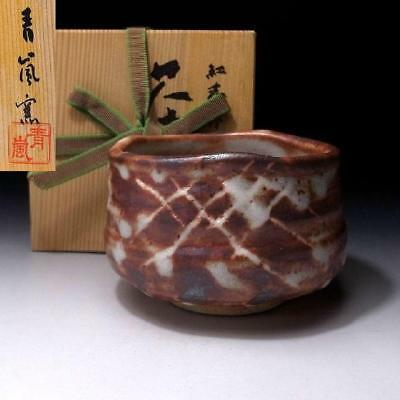 GG3: Vintage Japanese Pottery Tea bowl, Shino ware with Signed wooden box
