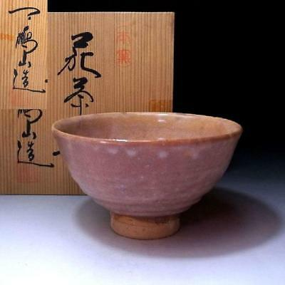 GL2: Vintage Japanese Pottery Tea Bowl, Hagi Ware with Signed wooden box