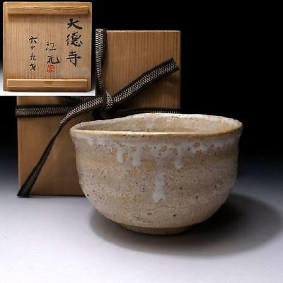 GE6: Vintage Japanese Hand-shaped Pottery Tea bowl, Kyo ware with Signed box