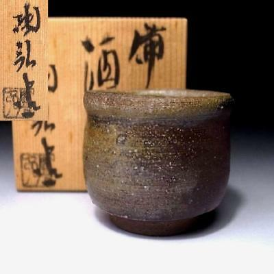 GO8: Vintage Japanese Sake cup of Bizen ware by famous potter, Toko Kaneshige