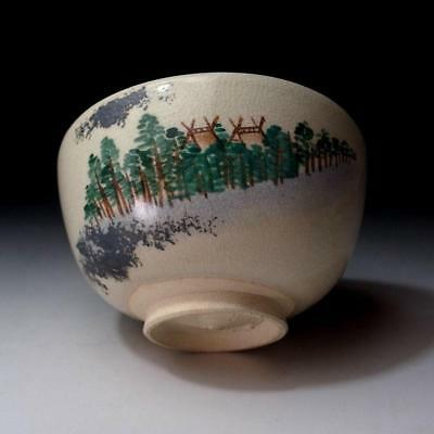 XP9: Vintage Japanese Hand-painted Ninsei style Tea Bowl, Kyo ware, Landscape