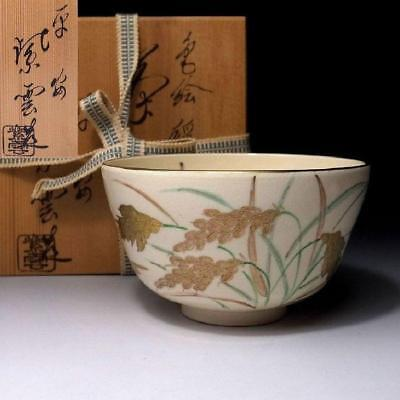 GO2: Japanese Tea Bowl, Kyo ware by Famous Potter, Shiun Hashimoto, Rice stalk