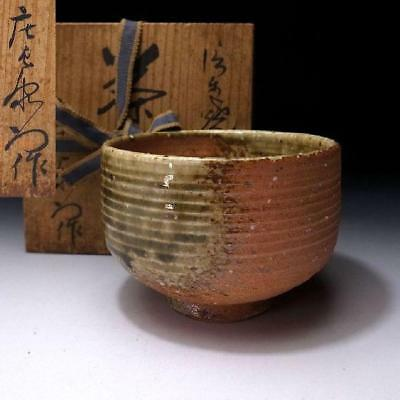 FE6: Vintage Japanese Pottery Tea Bowl of Shigaraki ware with Signed wooden box