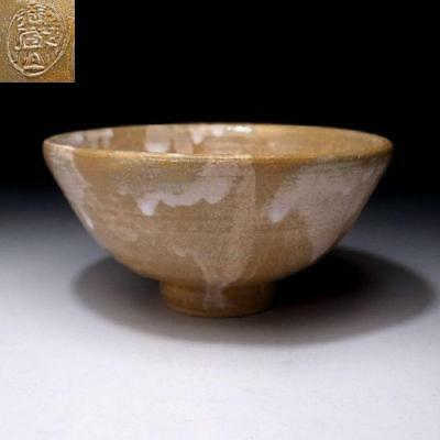 DG4: Vintage Japanese Pottery Tea Bowl of Hagi ware