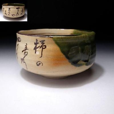 DG3:Vintage Japanese Pottery Tea bowl, Oribe ware, Traditional Japanese poetry