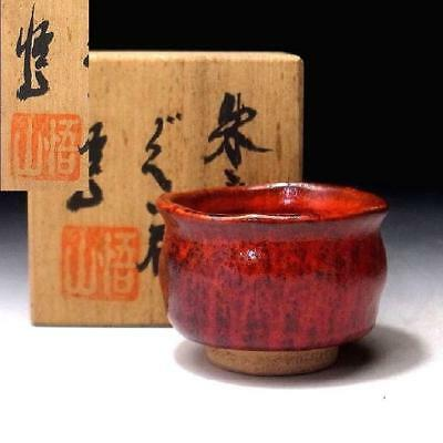 GN5: Vintage Japanese Pottery Sake cup, Mino ware by Famous potter, Gozan Ito