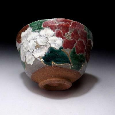 CR8: Vintage Japanese Hand-painted Pottery Tea Bowl, Kyo ware, Camellia