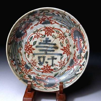 GX3: Antique Japanese Hand-painted Old Imari Plate with Kintsugi repair, 19C