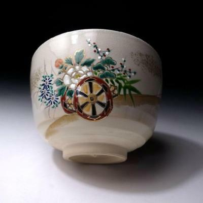 YR5: Japanese Hand-painted Tea Bowl, Kyo ware by 1st Class Potter, Keiun Tezuka