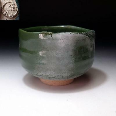 EB3: Japanese Tea Bowl, Raku ware by Famous potter, Seigan Yamane, Green