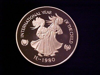 United Arab Emirates Uae 50 Dirhams Silver Proof Crown 1980 Year Of The Child
