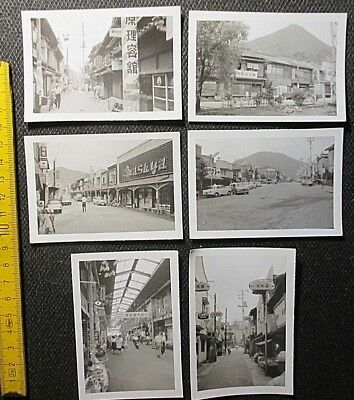 Orig Privat Foto Sammlung Lot ! 6x RAR 1963 Reise Ort Landschaft Japan Moji !