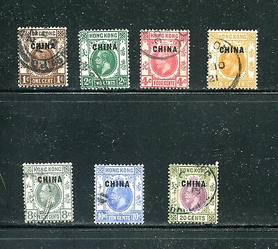 Great Britain - China, 17-23, 1922-27 H. K. Stamps Overprinted, Used (Id6343)