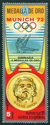 EQUATORIAL GUINEA 1972 5p used NG Olympic Medalists Munich S. Kato b a2