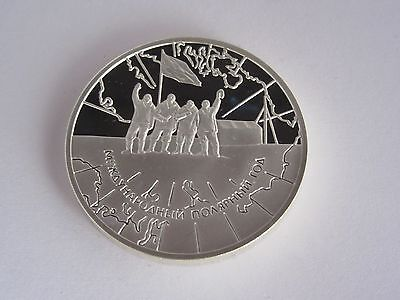 2007 Russia International Arctic Year 3 Rubles Silver Coin, BU