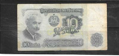 BULGARIA #96a 1974 VG USED OLD 10 LEVA CURRENCY BANKNOTE BILL NOTE PAPER MONEY