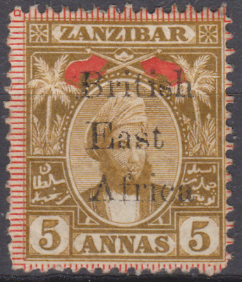 British East Africa 1897 Mint Mounted 5a Bistre & Red SG84