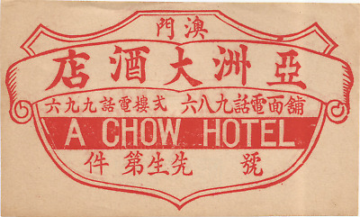 HOTEL CHOW luggage CHINA label (MACAU)