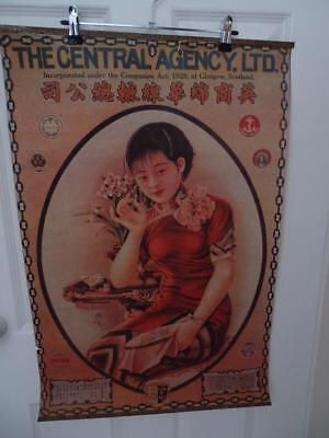 GENUINE EARLY 20th.CENTURY CHINESE ADVERTISING POSTER