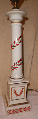Vintage Tall Decorated Classic Roman/Greek Column Lamp Red/Gold Neoclassic