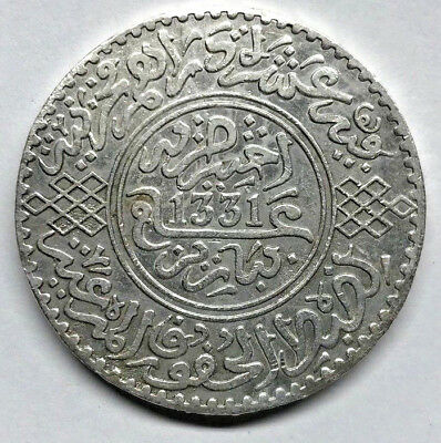 Ah 1331 Morocco Silver Rial Y#33 Large Coin
