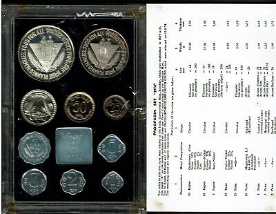 India Republic 10-Coin Proof Set 1974 Gem Sealed In Case Nice