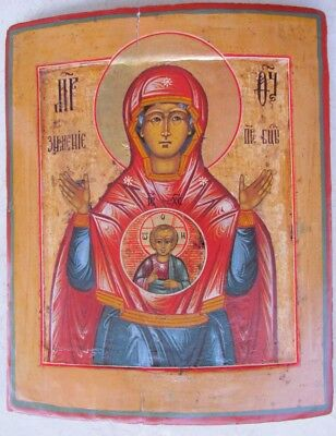 EARLY 19th CENTURY ANTIQUE RUSSIAN ICON of MOTHER OF GOD OF THE SIGN