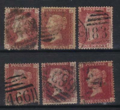 GREAT BRITAIN 1858-1879 1d RED USED PLATE NO'S 201-204,209 & 1 OTHER