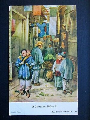 A CHINESE STREET BY E. S. HARDY - ALL BRITISH PICTURE CO LTD SERIES ONE (1920s)