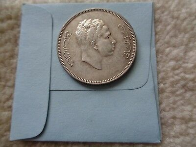 1953 Iraq 100 Fils silver coin in nice condition King Faisal II