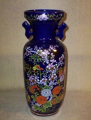 """ASIAN CHINESE 12"""" Tall Beautiful COBALT BLUE WITH FLORAL TREE YELLOW BIRDS Scene"""